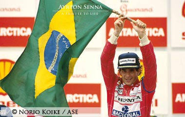 Norio-Koike-Interlagos-(1991